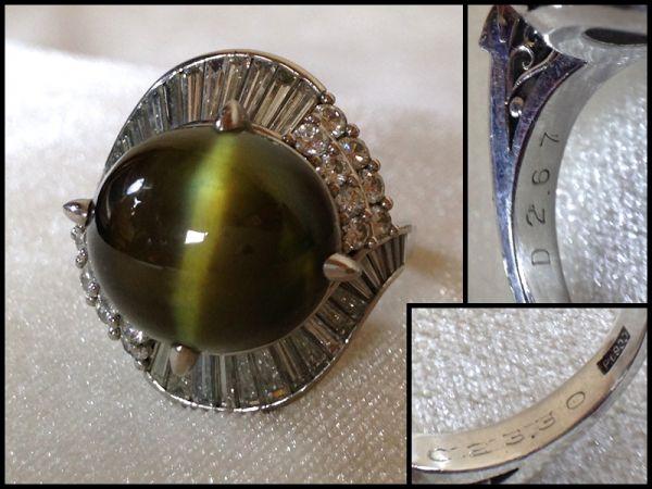 超特大 クリソベリル キャッツアイ 23.30ct ダイヤモンド 50個 2.67ct Pt900 プラチナ リング 指輪 22g 鑑別書付 極上 大粒 天然 猫目 石