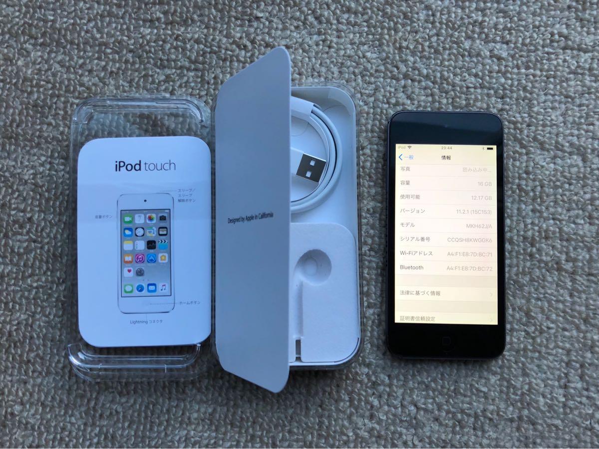 中古 iPod touch 16GB 第6世代 グレー
