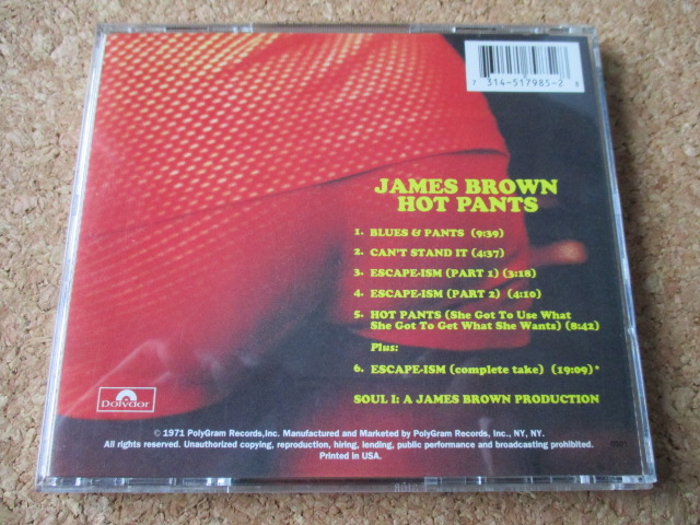 James Brown/Hot Pants+1 ジェームス・ブラウン 71年 全盛期の、大傑作・大名盤♪! 廃盤♪! ボーナス・トラック、1曲収録♪!_画像2