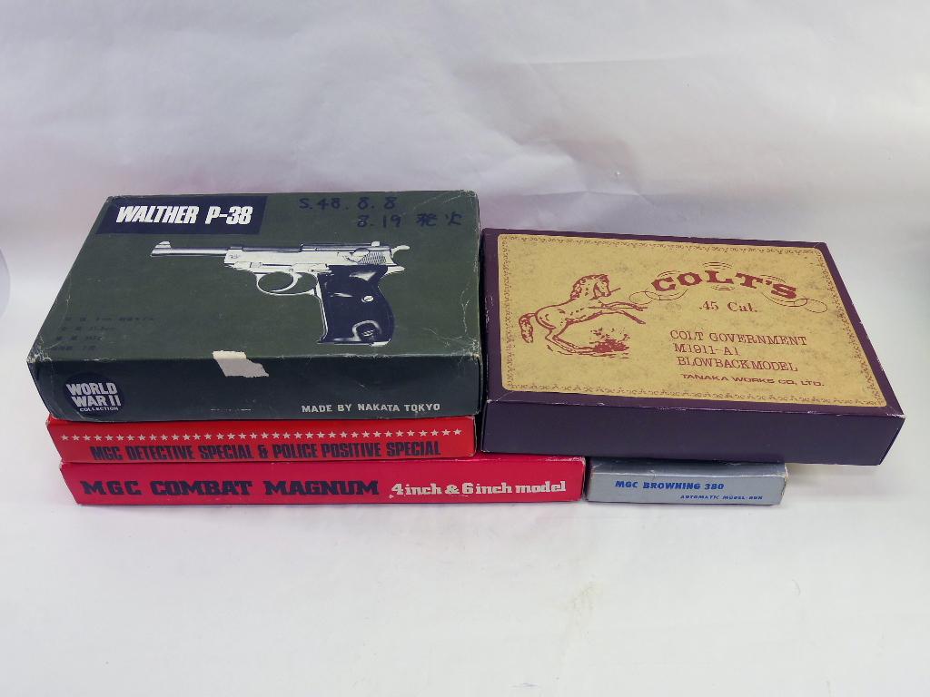 空箱 コルト ワルサ―P-38 MGC他 5箱 中身ありません。