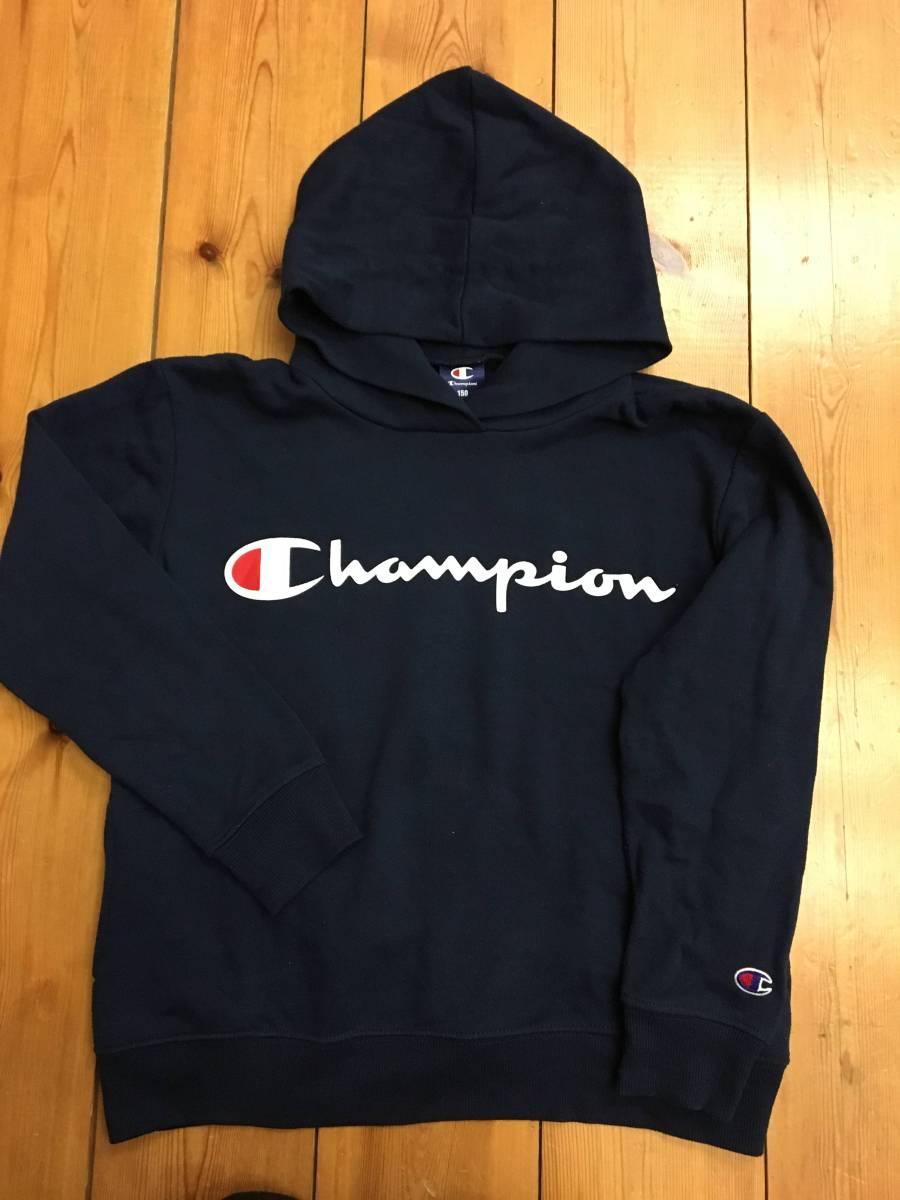 Champion チャンピオン パーカー トレーナー 150㎝