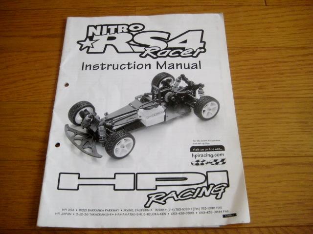 Hpi Nitro Rs4 Racer Construction Instructions Real Yahoo
