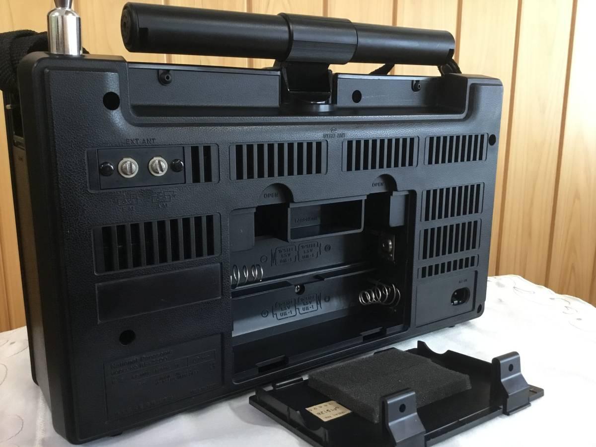 ナショナル パナソニックRF-2200 クーガー『 即決特典で急速充電器 充電池 変換スペーサーセット 』ゆうパック(おてがる版)100サイズで発送_画像8