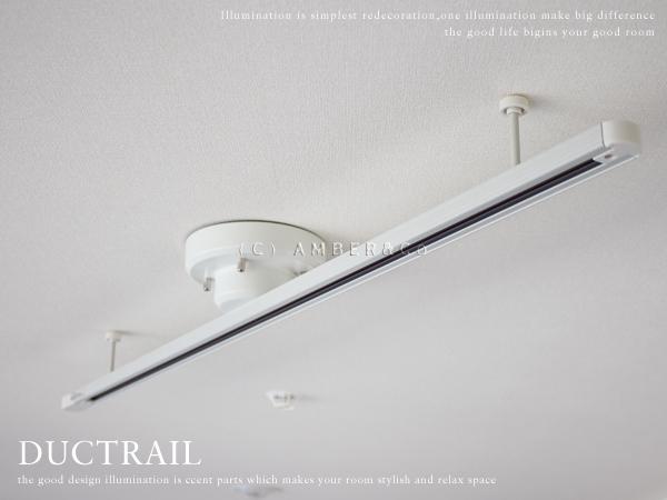 引掛けシーリング対応□ダクトレール□ [cu] 照明器具 スポットライト ヤマギワ