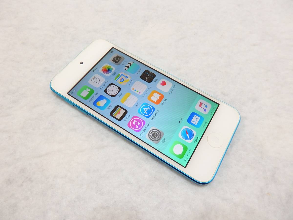 Apple iPod touch 第5世代 32GB MD717J/A ブルー