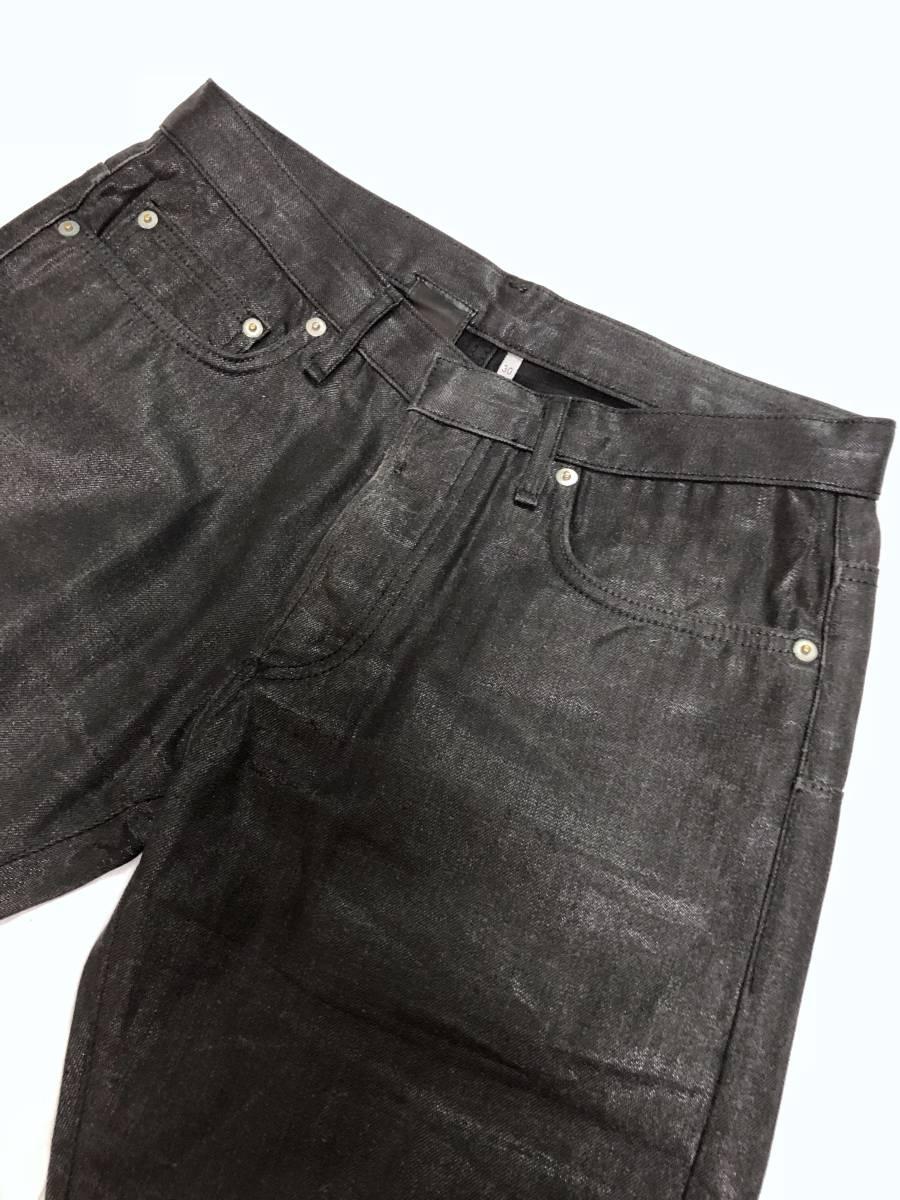 正規 エディ期 Dior Hommeディオールオム コーティングデニムパンツ黒 30 M ナイトフォール 光沢ブラックジーンズ 7H ポリウレタン樹脂加工_画像7