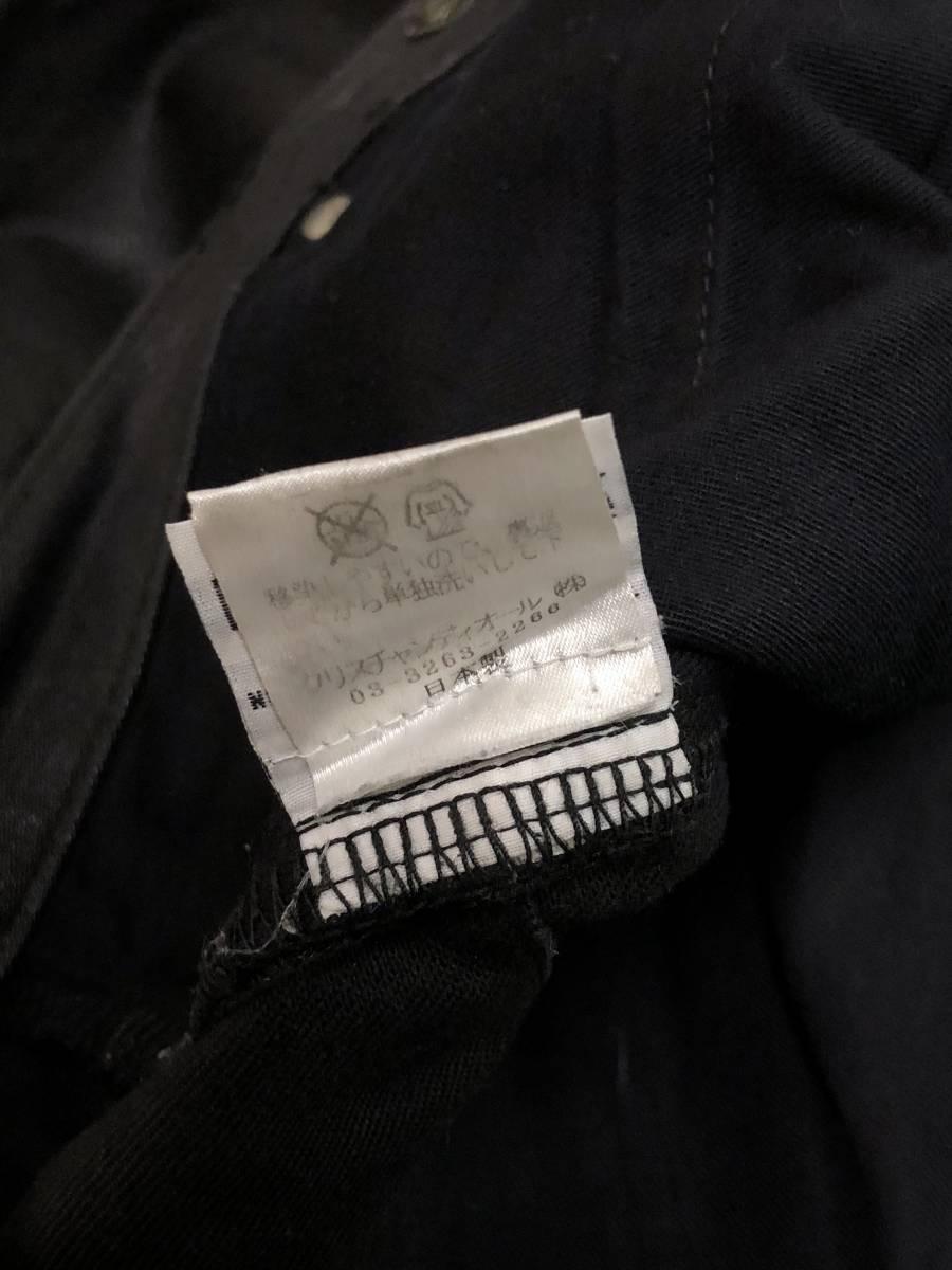 正規 エディ期 Dior Hommeディオールオム コーティングデニムパンツ黒 30 M ナイトフォール 光沢ブラックジーンズ 7H ポリウレタン樹脂加工_タグ