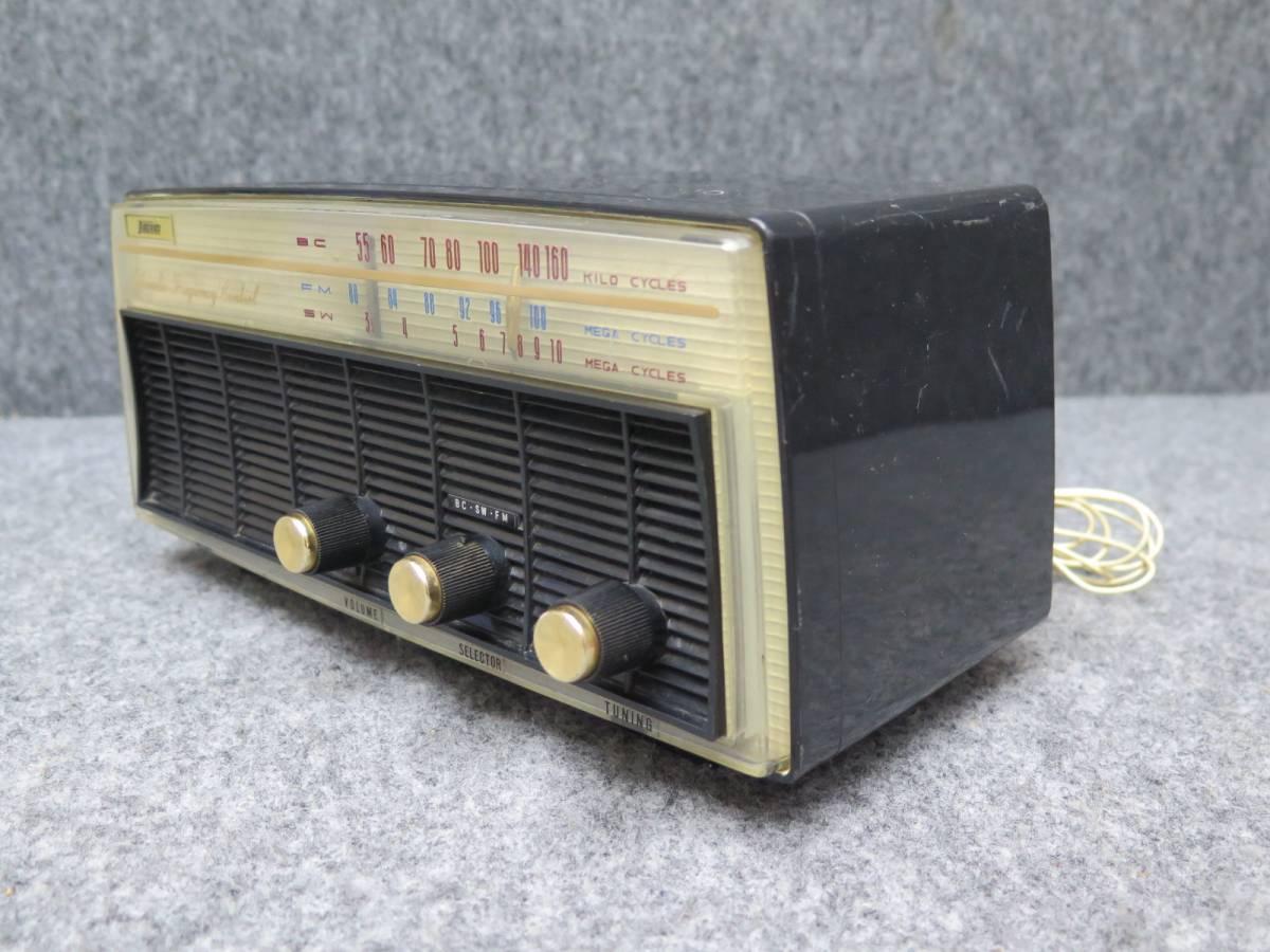 ◆⑤トリオ TRIO 真空管ラジオ 【ジャンク品】_画像2