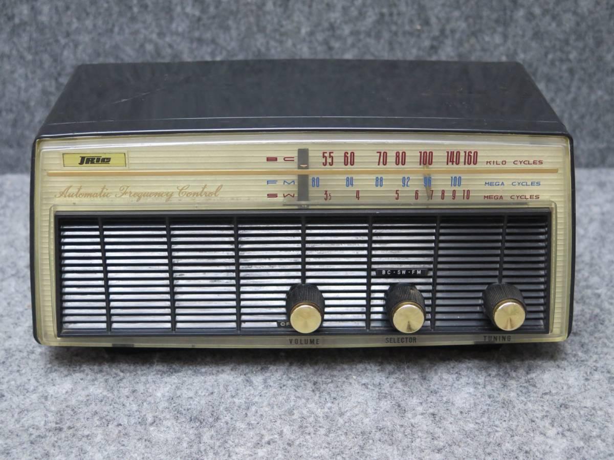◆⑤トリオ TRIO 真空管ラジオ 【ジャンク品】