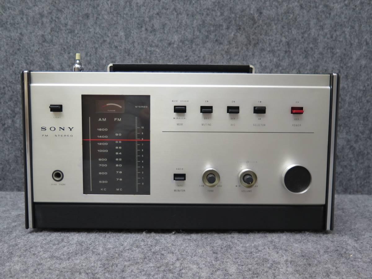 ◆⑥SONY ソニー トランジスタラジオ 8FS-40 【ジャンク品】_画像2