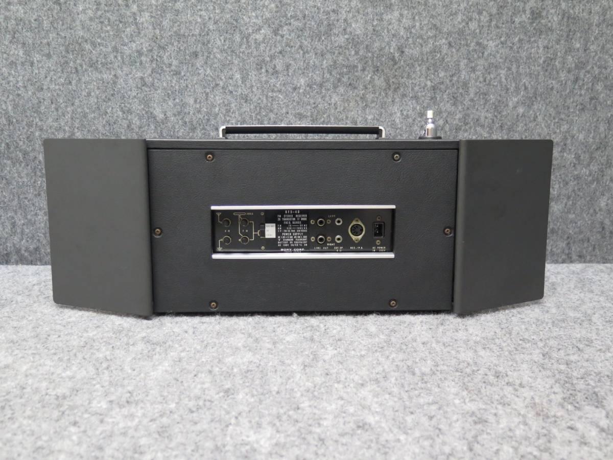 ◆⑥SONY ソニー トランジスタラジオ 8FS-40 【ジャンク品】_画像4