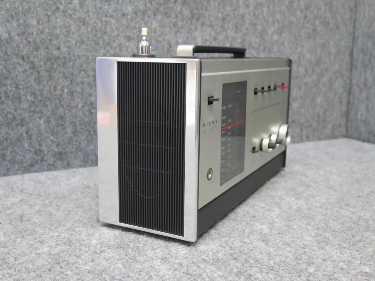◆⑥SONY ソニー トランジスタラジオ 8FS-40 【ジャンク品】_画像5