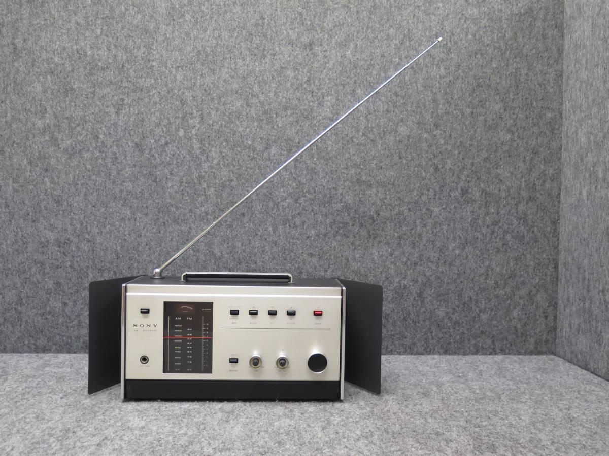 ◆⑥SONY ソニー トランジスタラジオ 8FS-40 【ジャンク品】_画像8
