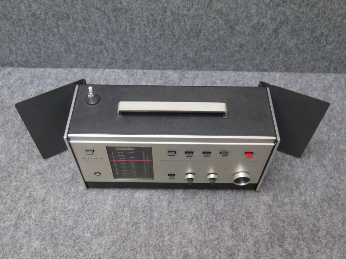 ◆⑥SONY ソニー トランジスタラジオ 8FS-40 【ジャンク品】_画像9