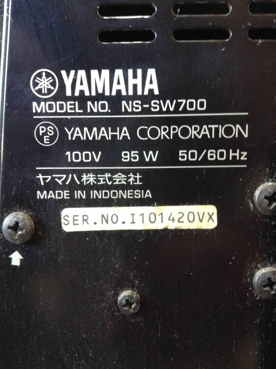 YAMAHA ヤマハ サブウーファー NS-SW700 #F24_画像3