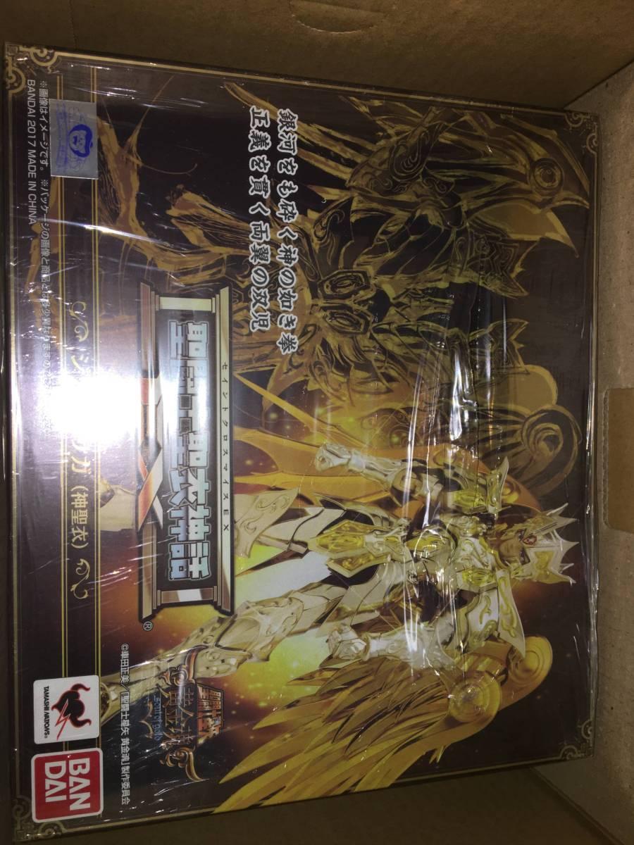 ☆聖闘士聖衣神話EX ジェミニサガ(神聖衣)
