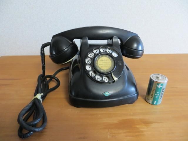 当時物 昭和38年 電電公社マーク付 黒電話 富士通信機製 4号A自動式 動作未確認 ダイヤル式 日本電信電話公社_画像3