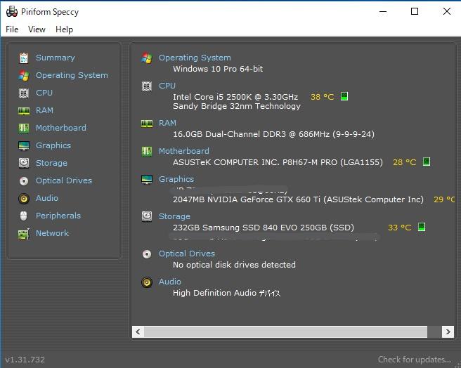 自作】第二世代 i5搭載 メモリ16G GTX660Ti Windows10 Pro64bit_画像9