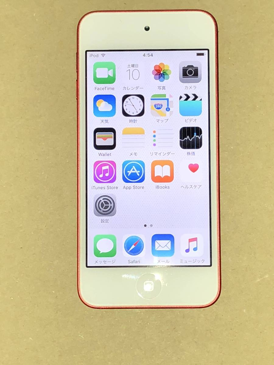 アイポッドタッチ i pod touch 第5世代 レッド 赤 RED 32GB MD749J/A iOS 9.3.5