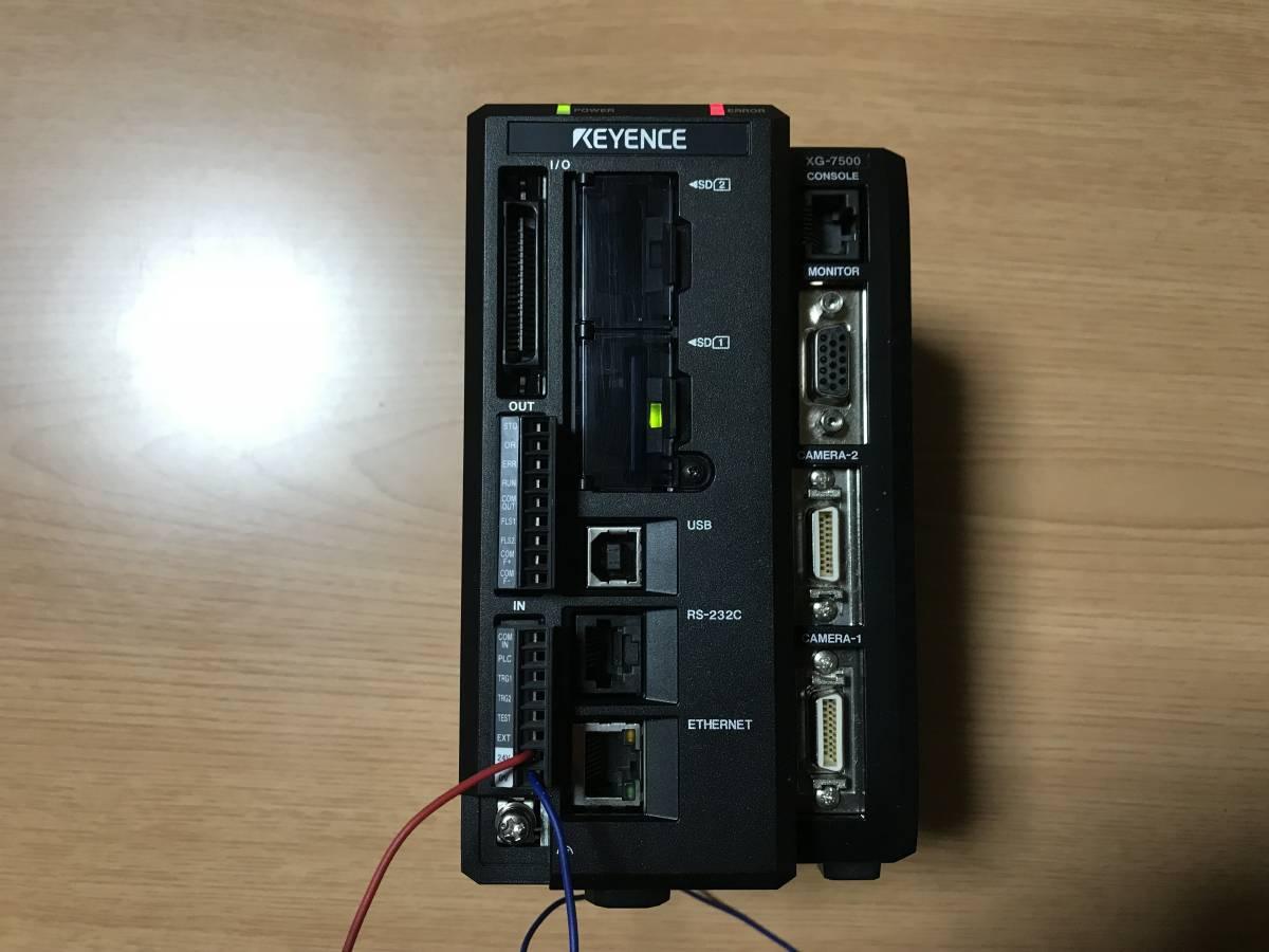 中古 KEYENCE キーエンス マルチカメラ画像システム /コントローラー XG-7500
