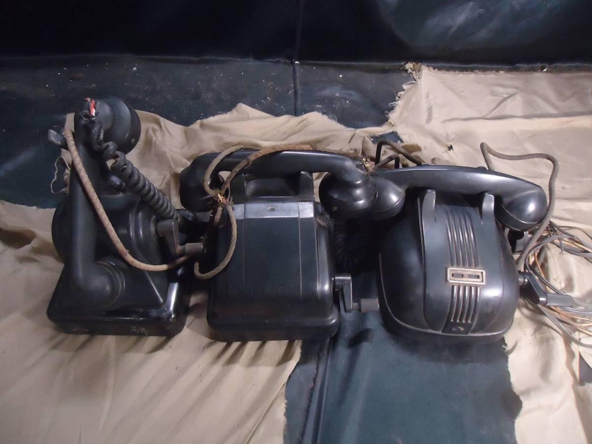 S1204 手回し式黒電話/3台まとめて/3号・4号/磁石式/OKI・NEC/鉄道用?/昭和レトロ_画像2