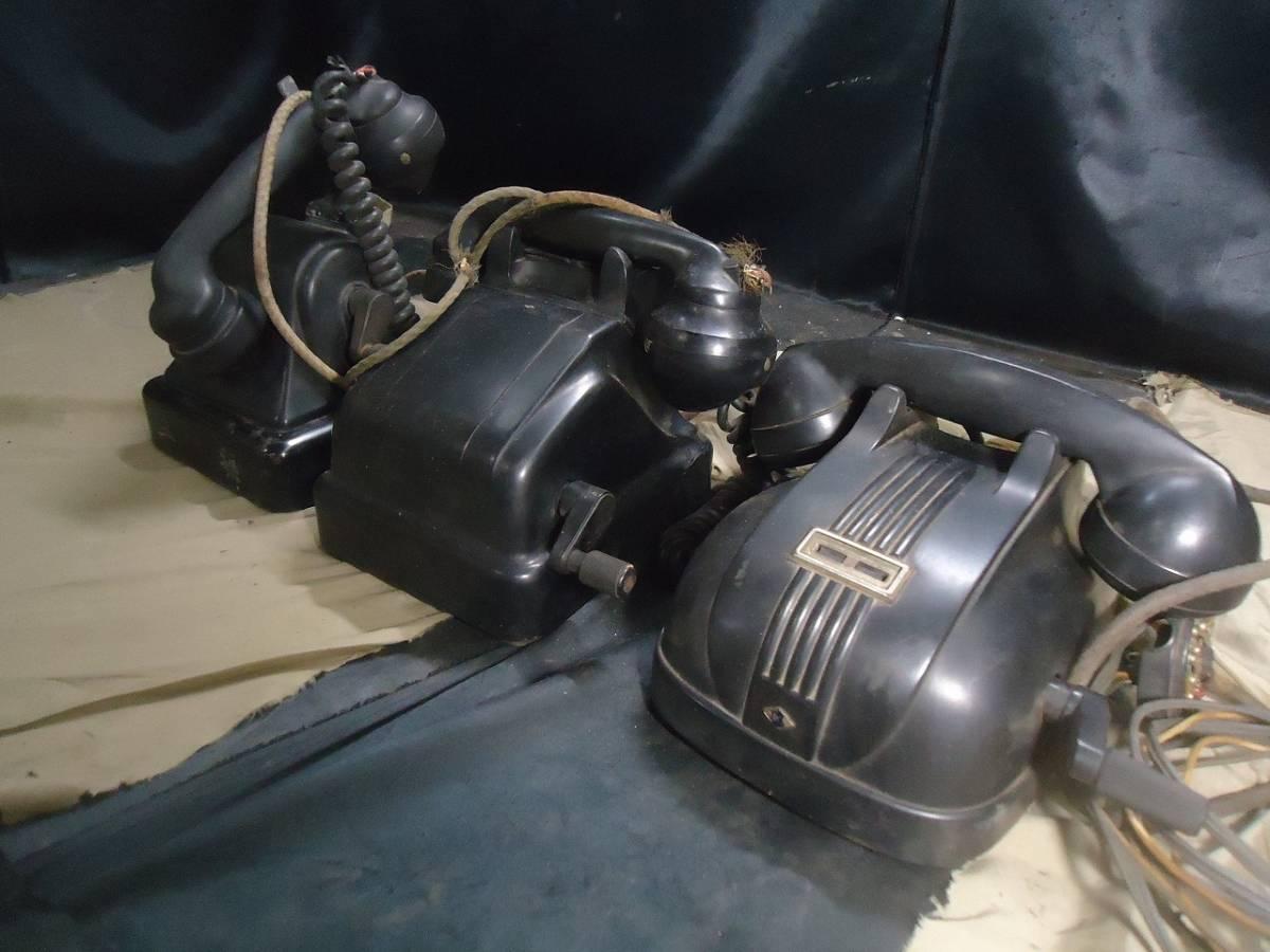S1204 手回し式黒電話/3台まとめて/3号・4号/磁石式/OKI・NEC/鉄道用?/昭和レトロ_画像3