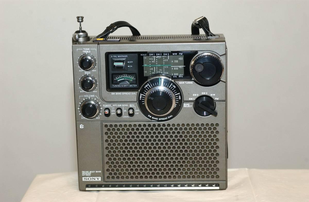 SONY スカイセンサー ICF-5900  調整動作品