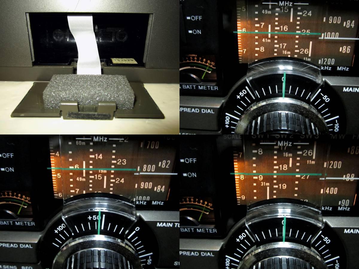 SONY スカイセンサー ICF-5900  調整動作品_画像3