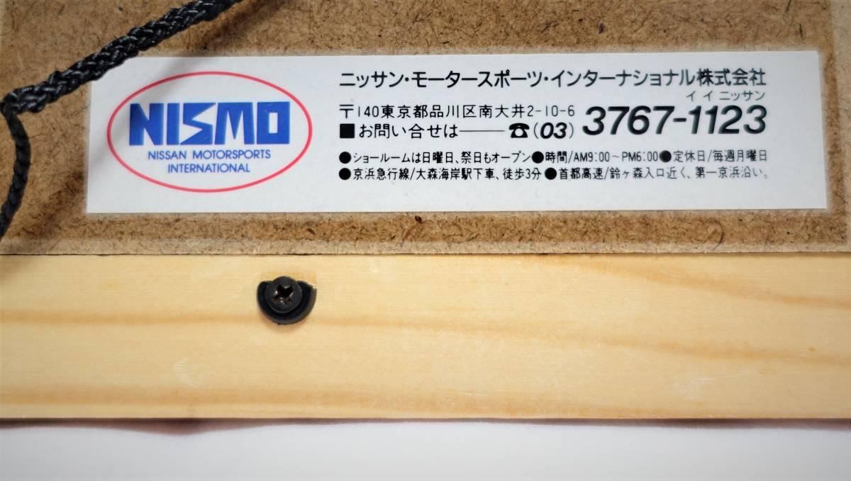 希少 日産 スカイライン R32 GT-R Group.A 仕様 カタログパネル NISMO グループA 4WD レーシングカー BNR32 ホイール エアロ ボディキット_画像3
