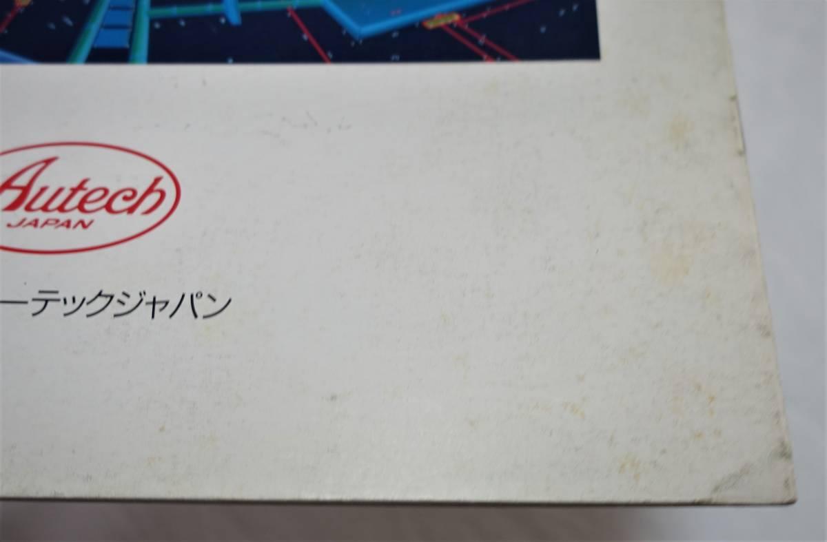 希少 日産 オーテック カタログ AUTECH レパード F31 ザガートステルビオ ブルーバード U12 パルサー N14 マーチ オプション アクセサリー_画像4