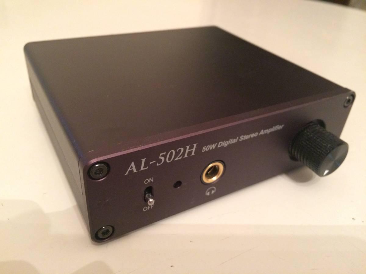 AMULECH アムレック デジタルパワーアンプ AL-502H 50W