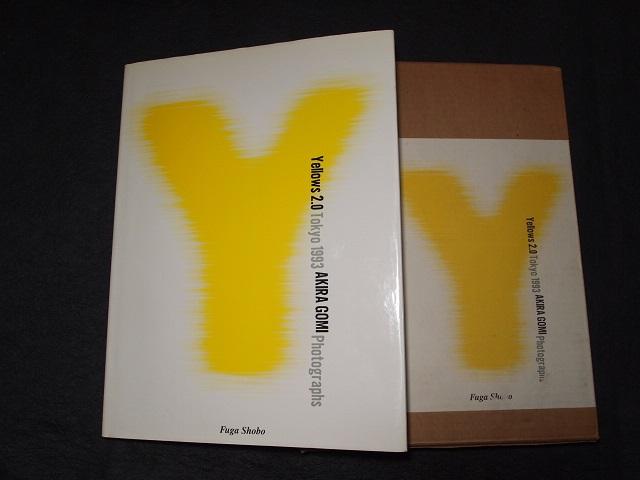 稀本 Yellows 2.0 Tokyo 1993 稀少裸婦掲載 初版本