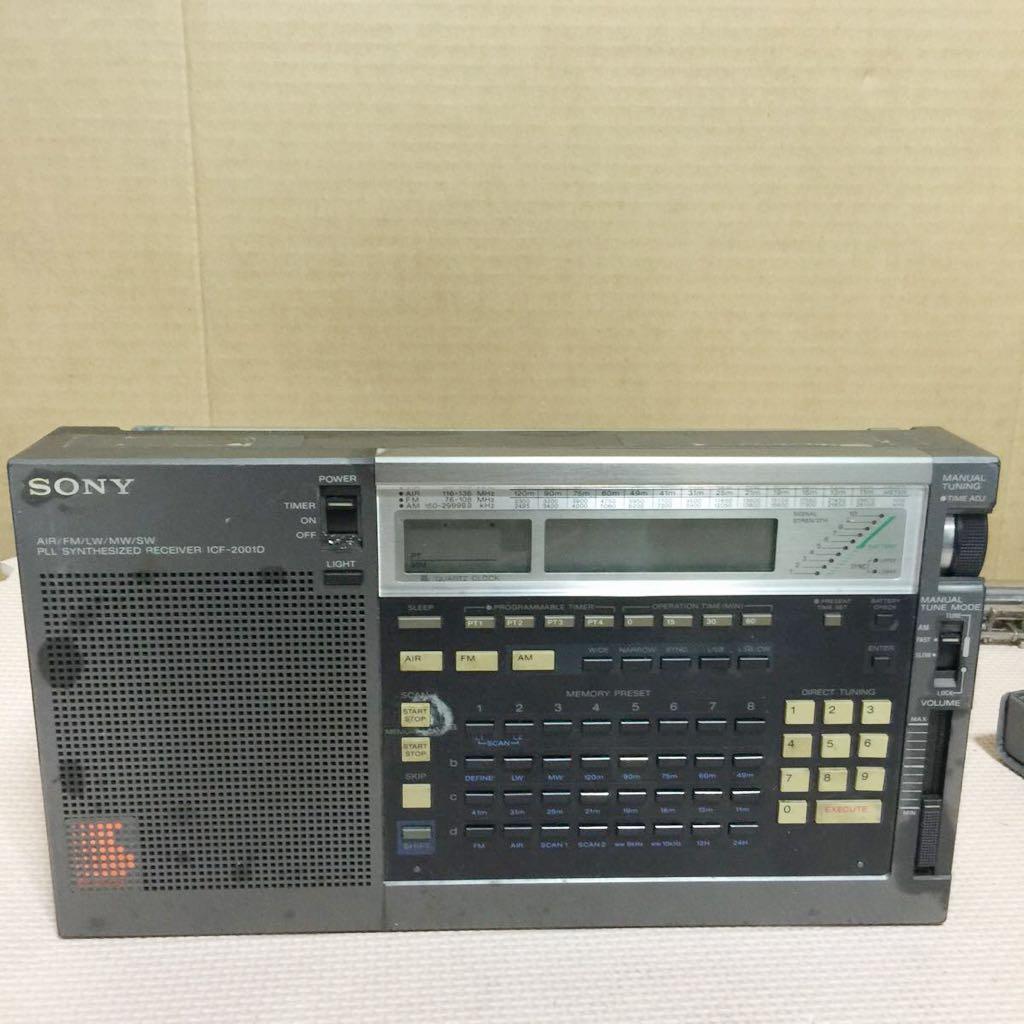 中古 SONY ICF-2001D マルチバンドレシーバー◆ジャンク品