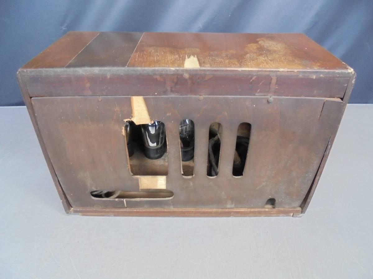 昭和レトロ 真空管ラジオ STANDARD BROADCAST スタンダード ブロードキャスト ジャンク品 (1322)_画像2