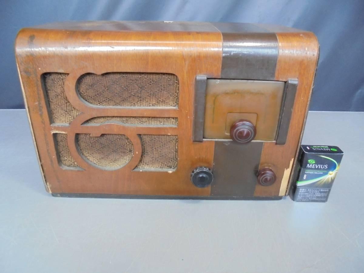 昭和レトロ 真空管ラジオ STANDARD BROADCAST スタンダード ブロードキャスト ジャンク品 (1322)