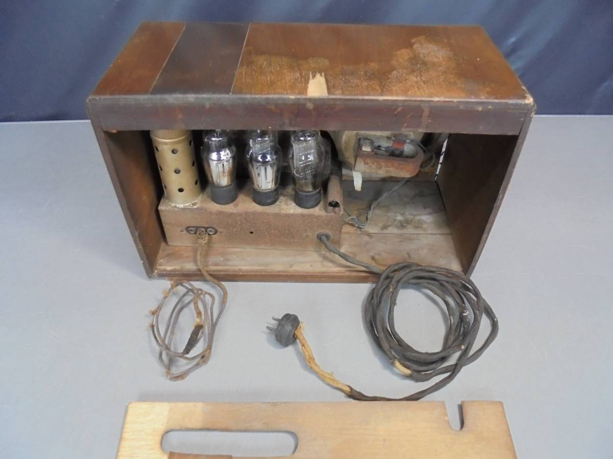 昭和レトロ 真空管ラジオ STANDARD BROADCAST スタンダード ブロードキャスト ジャンク品 (1322)_画像3