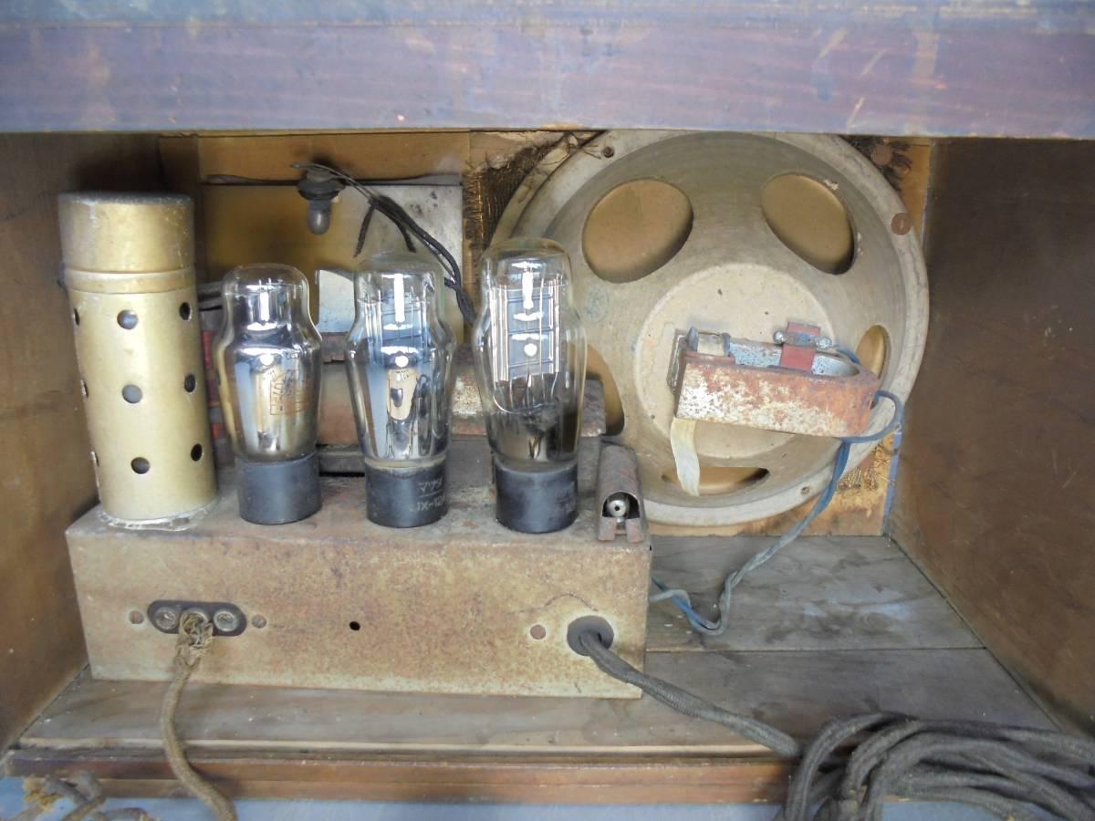 昭和レトロ 真空管ラジオ STANDARD BROADCAST スタンダード ブロードキャスト ジャンク品 (1322)_画像4
