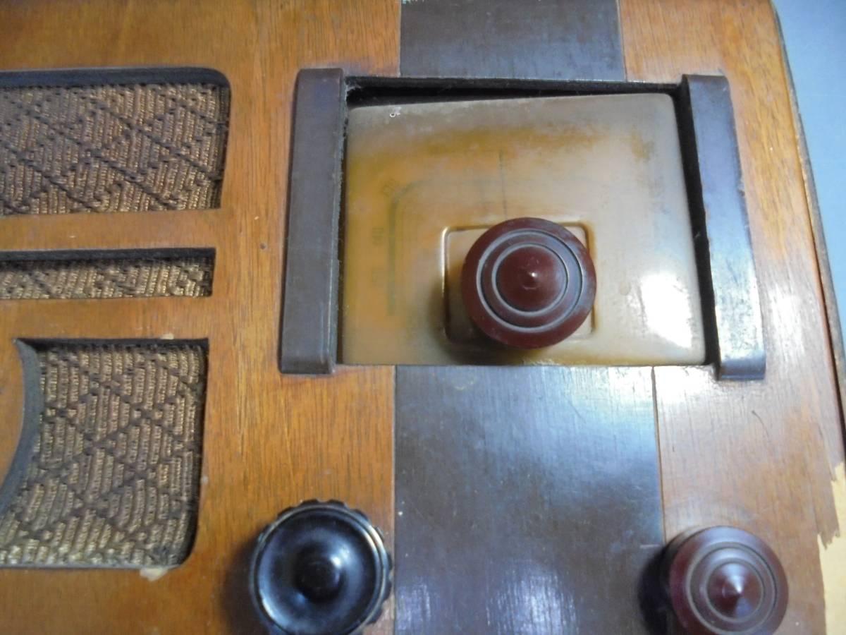 昭和レトロ 真空管ラジオ STANDARD BROADCAST スタンダード ブロードキャスト ジャンク品 (1322)_画像9