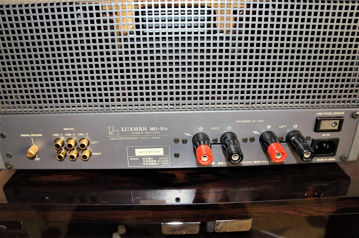 ラックス LUXMAN MQ-30S 音出るもジャンク_画像5