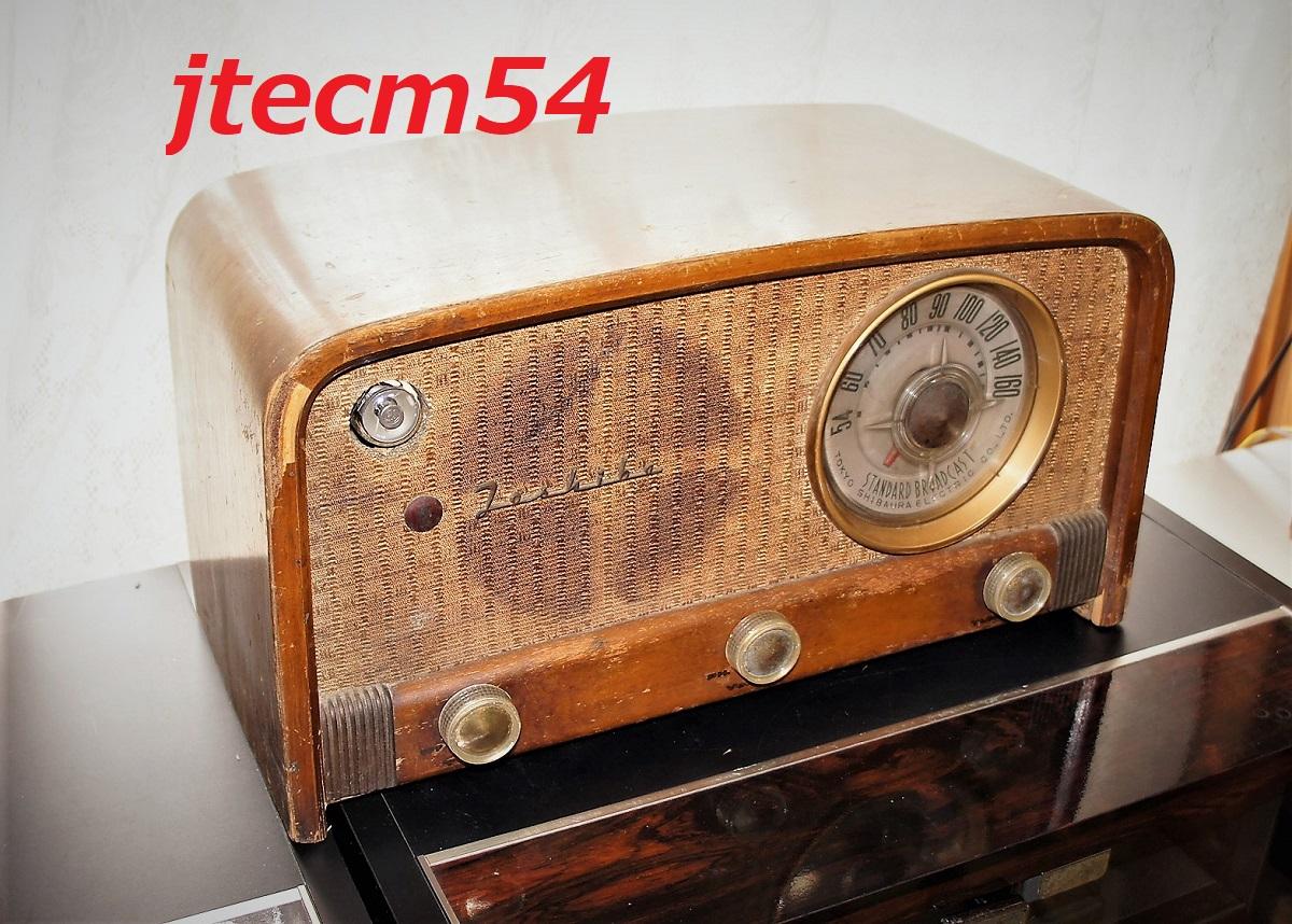東芝真空管ラジオ MODEL 614A 未チェックのジャンク