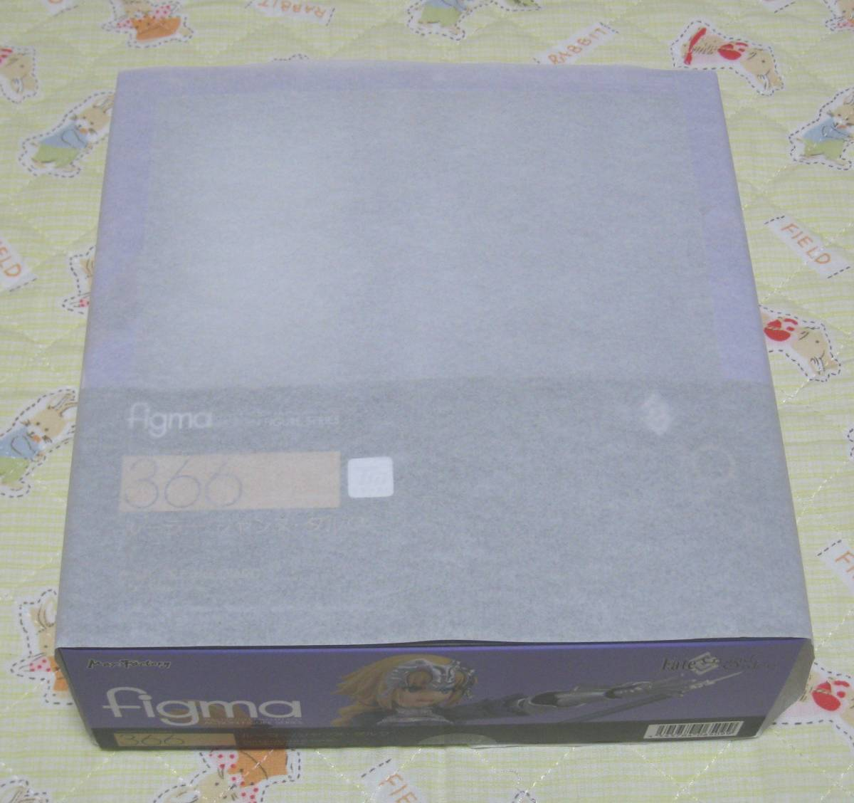 ◆ マックスファクトリー ◆ figma ◆ Fate/Grand Order ◆ ルーラー/ジャンヌ・ダルク ◆ 新品未開封.◆