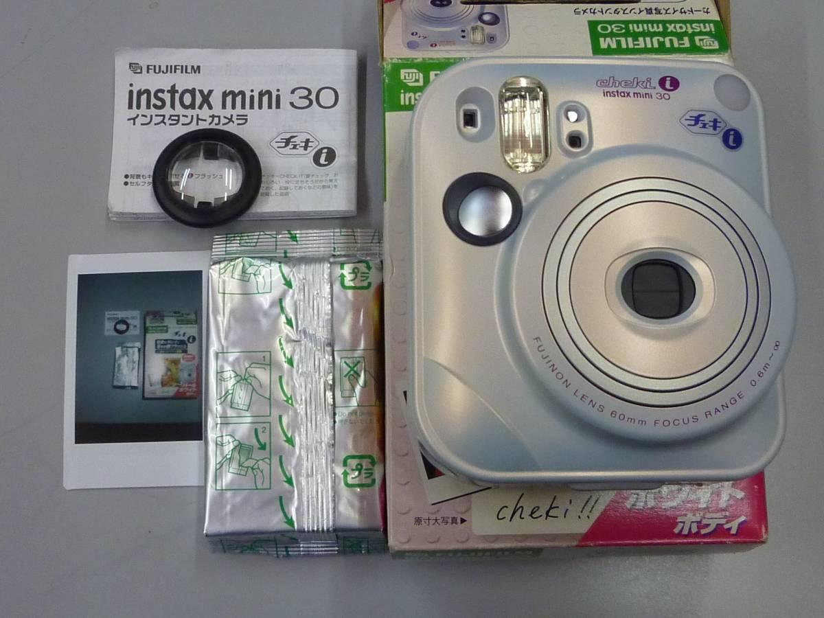 チェキ instax mini30 パールホワイト USED