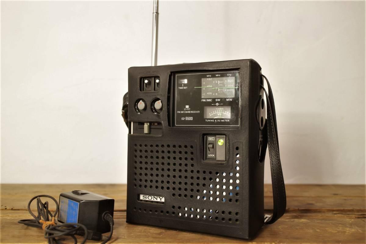 SONY ソニー 3バンド BCLラジオ スカイセンサー5500 ICF-5500 専用カバー・ACアダプター付