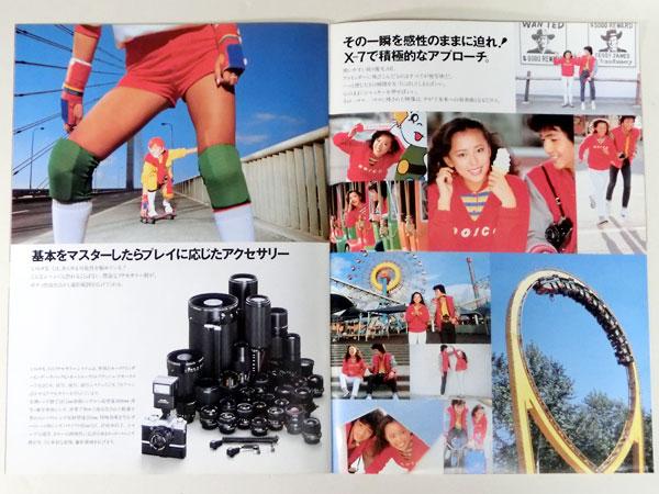 MINOLTA X-7 カタログ 沢田和美_画像4