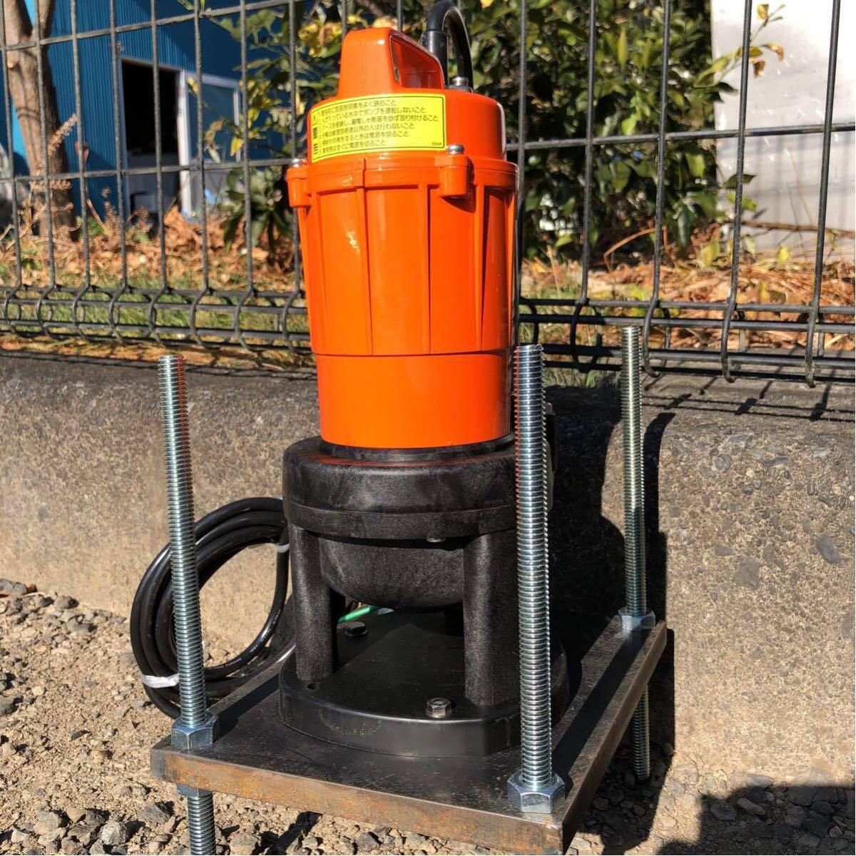 テラダ 水中汚物ポンプ ニューダートSX-150 (非自動型) 100v 60HZ 未使用 新古品(長期保管品)[付属品 取扱説明書付]送料込