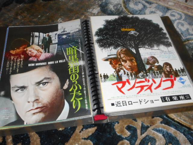 BOOKごと 洋画チラシ 大量100枚以上{チラシ 映画館 映画 洋画