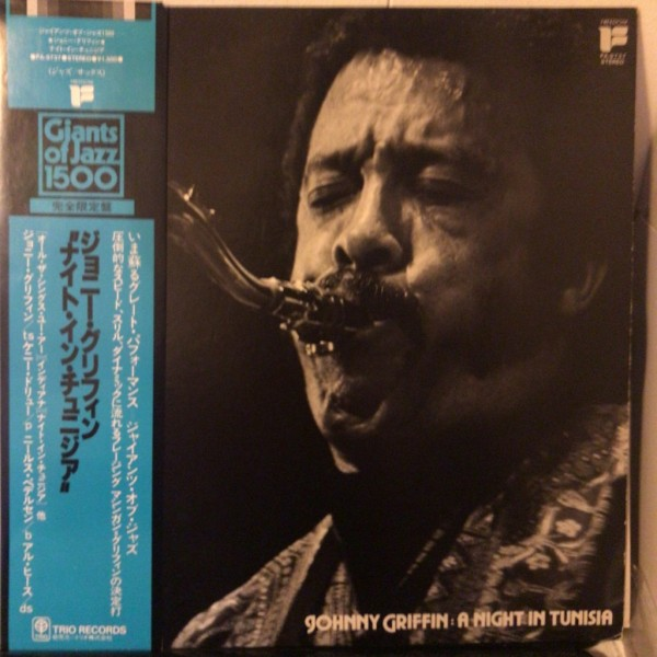 Johnny Griffin - A Night In Tunisia 1979国内盤LP  PA-9737 帯付き 解説付