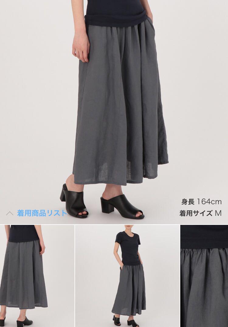 ムジルシリョウヒン(MUJI (無印良品))の無印良品 リネン スカート