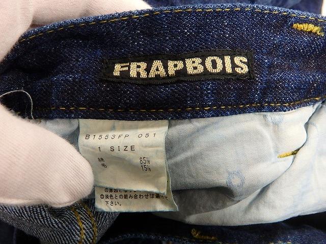 FRAPBOIS/サルエルデニムパンツ/サイズ1/フラボア_画像3