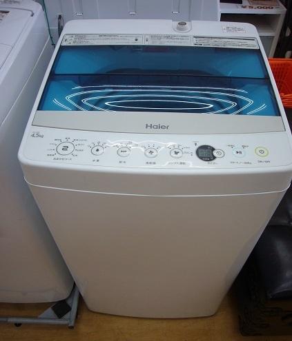 1803* washing machine /Haier/JW-C45A/4 5kg/2017 year made